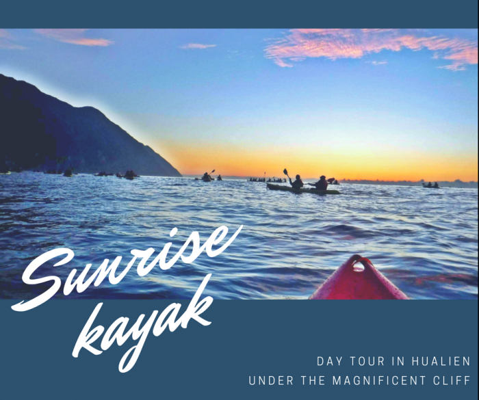 2 day City escape:Taroko gorge and Sunrise Kayak under Qingshui cliff 1